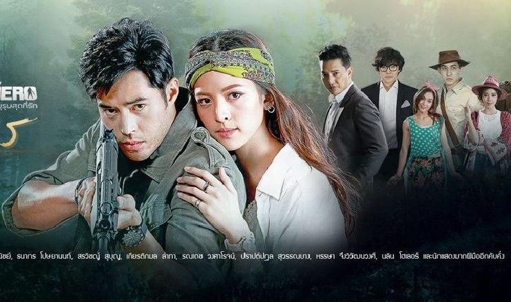 [Phim Thái Lan] Lom Phrai Pook Ruk (2018) – Gió rừng siết chặt yêu thương