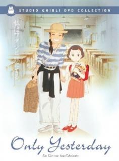 Chỉ Ngày Hôm Qua (1991)