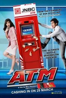 ATM: Lỗi Tình Yêu (2012)
