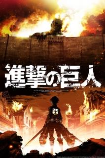 Đại Chiến Titan (2014)