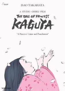 Chuyện nàng công chúa Kaguya (2013)