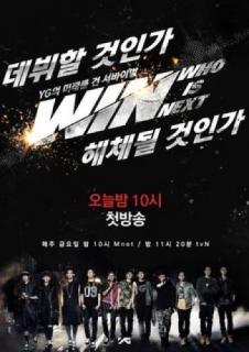 Win: Ai Sẽ Là Người Tiếp Theo (2013)