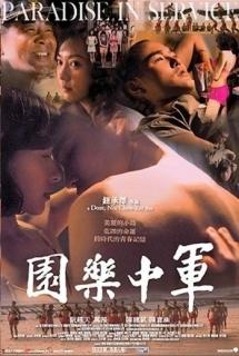 Thiên Đường Trong Quân Ngũ (2014)