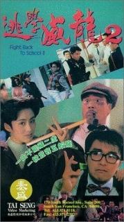 Trường Học Uy Long 2 (1992)