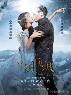 Bán Yêu Khuynh Thành (2018)