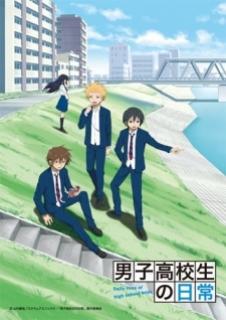 Đời Thằng Học Sinh (Danshi Koukousei No Nichijou) (2012)