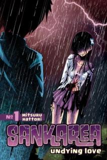 Sankarea (2012)