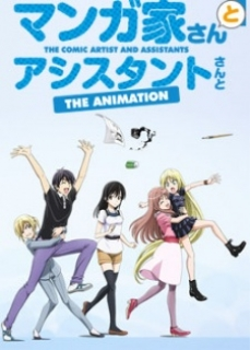Mangaka-san to Assistant-san to The Animation (San to assittant san) (2014)