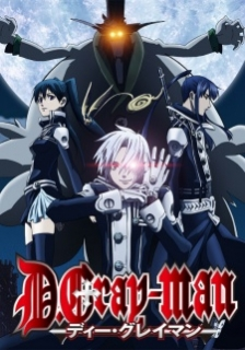 D.Gray Man (D.Grey-man) (2006)