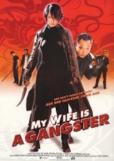 Vợ Tôi Là Gangster 1