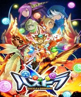Trò Chơi Xếp Rồng-Puzzle & Dragons Cross (2018)