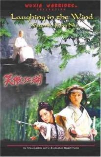 Tiếu Ngạo Giang Hồ (1970)