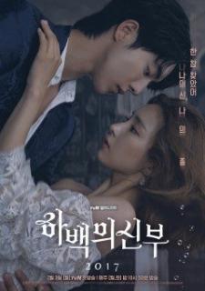 Cô Dâu Của Thủy Thần (2018)