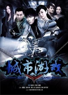 Cảm Giác Mạnh (2014)
