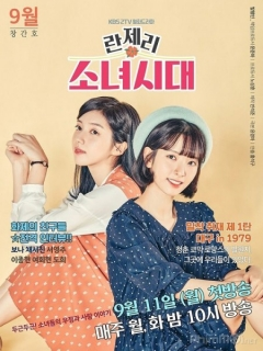 Những Cô Nàng Năm 1979 (2018)