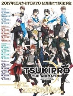 Tsukipro The Animation (2018)