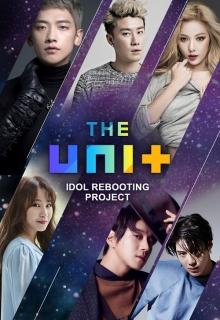 The Unit (2018)