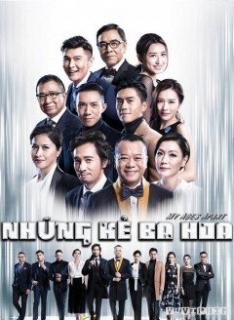 Những Kẻ Ba Hoa (2018)