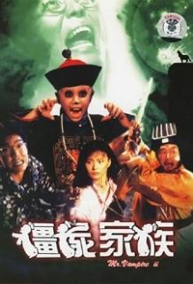 Thiên Sư Bắt Ma: Cương Thi Gia Tộc (1986)
