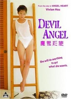 Thiên Thần Sa Đọa (1995)