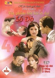 Số Đỏ (1990)