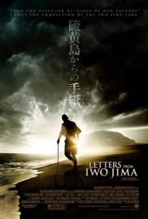 Những Bức Thư Từ Iwo Jima (2007)