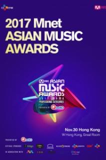 MAMA Hong Kong 2017 (2018)