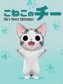 Cuộc Phiêu Lưu Của Mèo Chi (2017)