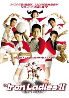 Những Cô Gái Thép 2 (2003)