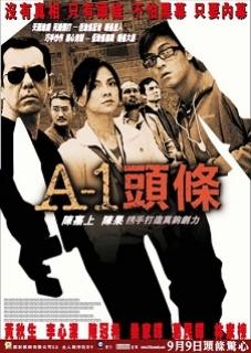 Tuyến Đầu A1 (2004)