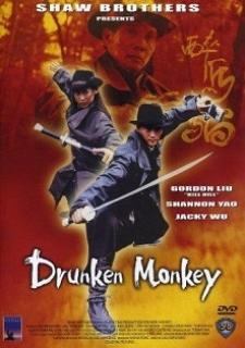 Hầu Tửu Quyền (2003)