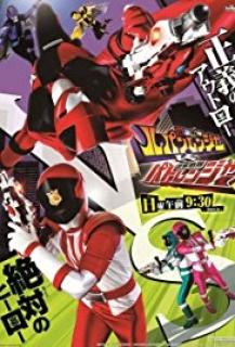 Kaitou Sentai Lupinranger VS Keisatsu Sentai Patoranger (2018)