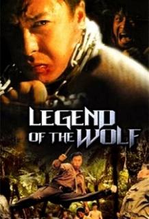 Chiến Lang Truyền Thuyết (1997)