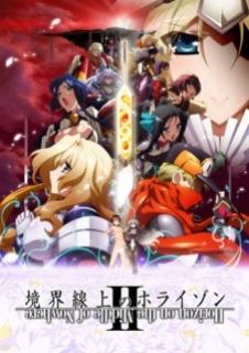 Kyoukaisenjou no Horizon 2 (2018)
