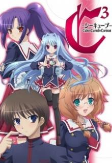 C³: C Cube (2011)