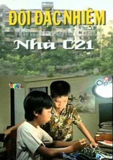 Đội đặc nhiệm nhà C21 (1998)