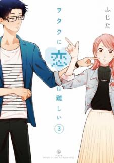 Wotaku ni Koi wa Muzukashii (2018)