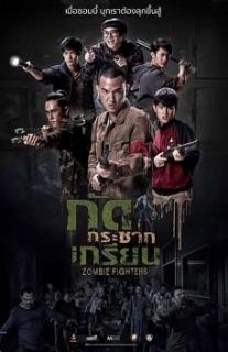 Bệnh Viện Zombie (2017)