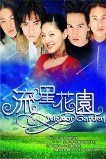 Vườn Sao Băng (2001)