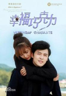 Chocolate Hạnh Phúc (2018)