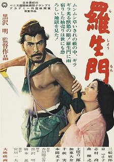Lã Sanh Môn (1951)