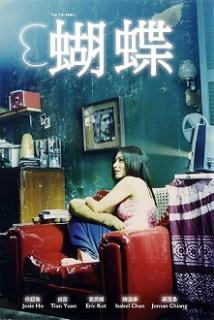 Cánh Bướm (2004)