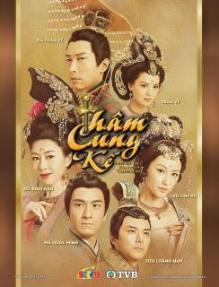 Thâm Cung Kế (2018)