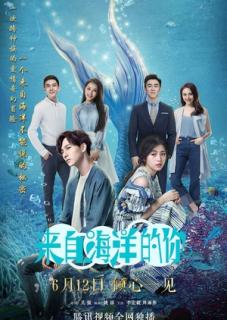 Biển Cả Đưa Em Đến (2018)