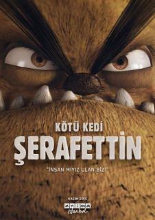 Chú Mèo Tinh Quái (2016)
