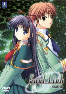 Soul Link (2006)