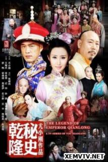 Vòng Xoáy Vương Quyền (2018)