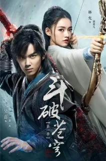 Đấu Phá Thương Khung (2018)