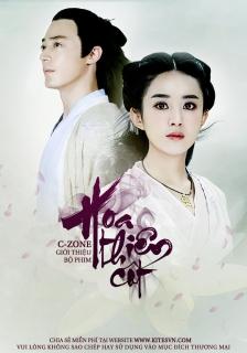 Hoa Thiên Cốt (2018)