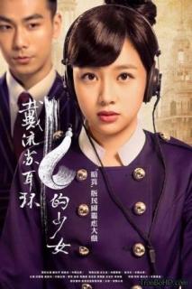 Cô Gái Đeo Hoa Tai (2018)